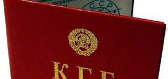 Російські агенти ввійшли в еліти Заходу як гарячій ніж у масло…