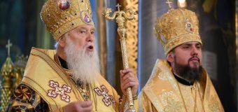 Об'єднавчий собор обрав головою Єдиної помісної церкви України Митрополита  Переяславського і Білоцерківського Епіфанія…