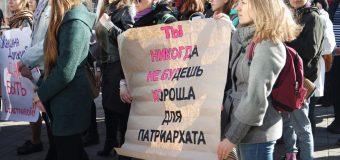 Політичний проект фемінізму: виродження жіноцтва…