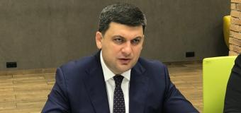 ГРАБУЮТЬ: чому в Україні ПДВ сплачують навіть ті хто не отримує виручки від реалізації товарів, робіт, послуг?