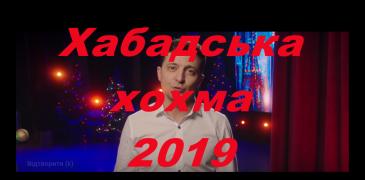 Ashampoo_Snap_2019.02.20_09h01m41s_009_