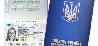 До питання надання громадянства закордонним українцям…