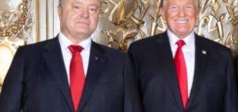 """Трамп про Порошенко: """"Я його дістану з під землі. Він у мене сяде надовго… """""""