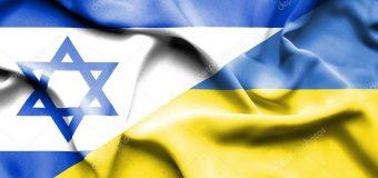 Jerusalem Post: Україна – єдина країна в світі, окрім Ізраїлю, де президент і прем'єр-міністр є євреями…