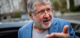 Коломойський вважає, що етнічний склад України  буде змінений…