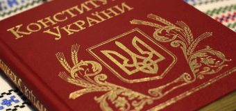 Делегітимація  Конституції, Президента, Верховної Ради та самої державності  України, або чому  місія МВФ припинила  свою роботу  в ній…